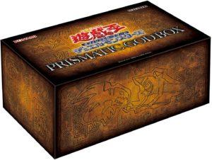 遊戯王 プレミアムゴッドボックス