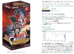 遊戯王 OCG デュエルモンスターズ デッキビルドパック ミスティック・ファイターズ BOX