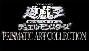 遊戯王 PRISMATIC ART COLLECTION BOX プリズマティックアートコレクション
